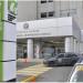 La DGII extiende plazo para renovación de marbete hasta el 19 de febrero